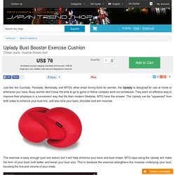 Uplady Bust Booster Exercise Cushion