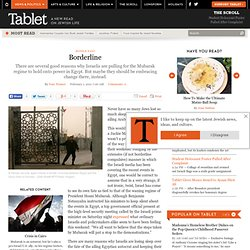 Borderline - by Yoav Fromer > Tablet Magazine - A New Read on Jewish Life