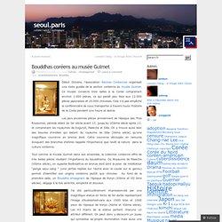 Bouddhas coréens au musée Guimet