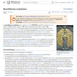 Bouddhisme mahāyāna