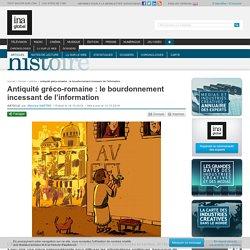 Antiquité gréco-romaine : le bourdonnement incessant de l'information