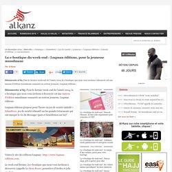 La e-boutique du week-end : Luqman éditions, pour la jeunesse musulmane