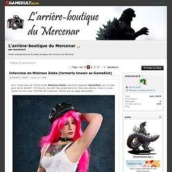 L'arrière-boutique du Mercenar - Blogs - Forums de discussion jeux vidéo Gamekult