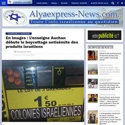 En images : L'enseigne Auchan débute le boycottage antisémite des produits israéliens