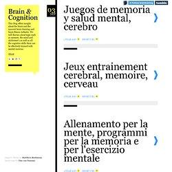 Brain & Cognition
