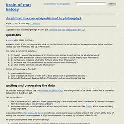 brain of mat kelcey