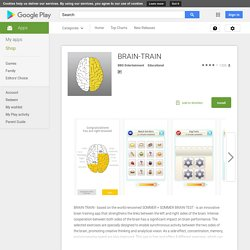 BRAIN-TRAIN - Android Apps on Google Play