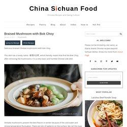 Braised Mushroom with Bok Choy