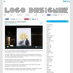 Branding Design for 'sTREEt Campaign' - Logo Designer
