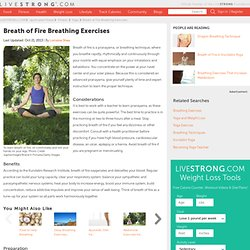 About Transformational Breath Exercises