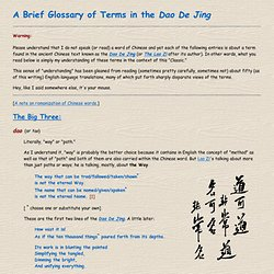 A Brief Glossary of Terms in the Dao De Jing
