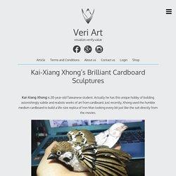 Kai-Xiang Xhong's Brilliant Cardboard Sculptures – Veri Art