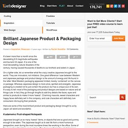 Brilliant Japanese Product & Packaging Design