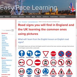 British road signs with pictures and English words