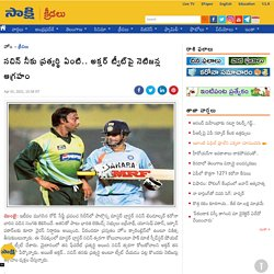 Shoaib Akhtar Get Brutally Trolled For Wishes Sachin Tendulkar For Speed Recovery From COVID-19 - Sakshi