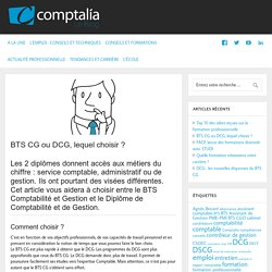 BTS CG ou DCG, lequel choisir ? - Comptalia - Le Blog