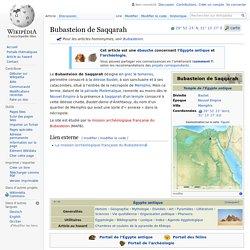 Bubasteion de Saqqarah