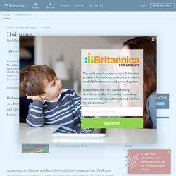 www.britannica