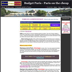 Budget Paris - Paris on the cheap - how to do more with less