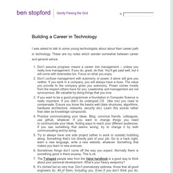 Building a Career in Technology - ben stopford