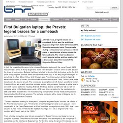First Bulgarian laptop: the Pravetz legend braces for a comeback - Economy