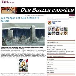 Mangas et séisme sur Slate.fr