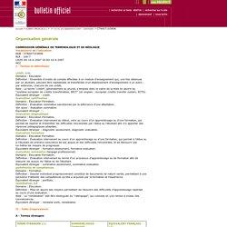 Bulletin officiel n° 33 du 20 septembre 2007
