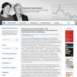 Griechenland war auf gutem Weg? – Der Bundesfinanzminister verweigert sich