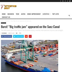 """Burst! """"Big traffic jam"""" appeared on the Suez Canal"""