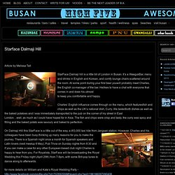 Busan STARFACE bar/restaurant