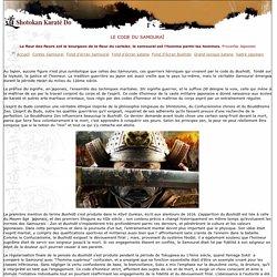 Bushido: Le code du Samourai