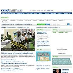 chinadaily.com