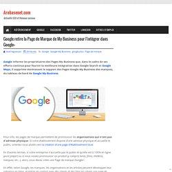 Google retire la Page de Marque de My Business pour l'intégrer dans Google+