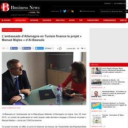 L�ambassade d�Allemagne en Tunisie finance le projet � Marsad Majles � d�Al-Bawsala