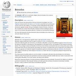 Butsudan