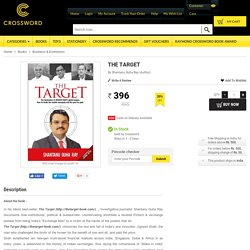 Buy The Target online - Crossword