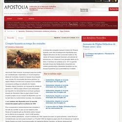 L'empire byzantin au temps des croisades