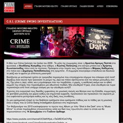 C.S.I. (CRIME SWING INVESTIGATION)