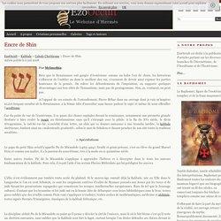 Encre de Shin « Cabale Chrétienne « Kabbale