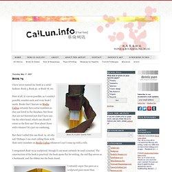 Book 79 - CaiLun.info - Artist Books Paper & Bookbinding Blog - Cai Lun - Dennis Yuen