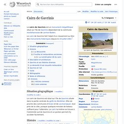 Cairn de Gavrinis
