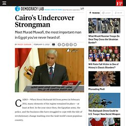 Cairo's Undercover Strongman - By Magdy Samaan