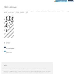 CairObserver