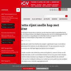 Calcutta rijmt snelle hap met hygiëne