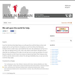 We call upon the world for help. | Alive in Bahrain