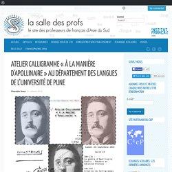 ATELIER CALLIGRAMME «À LA MANIÈRE D'APOLLINAIRE» AU DÉPARTEMENT DES LANGUES DE L'UNIVERSITÉ DE PUNE