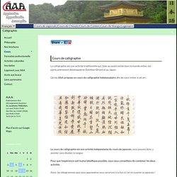 Cours de Calligraphie - Cours de Japonais - AAA Paris
