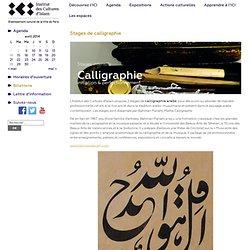 Stages de calligraphie - Institut des Cultures d'Islam