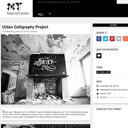 URBAN CALLIGRAPHY PROJECT