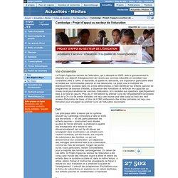 Cambodge : Projet d'appui au secteur de l'éducation
